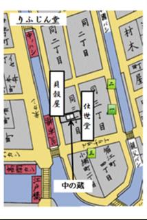 りふじん堂地図.png